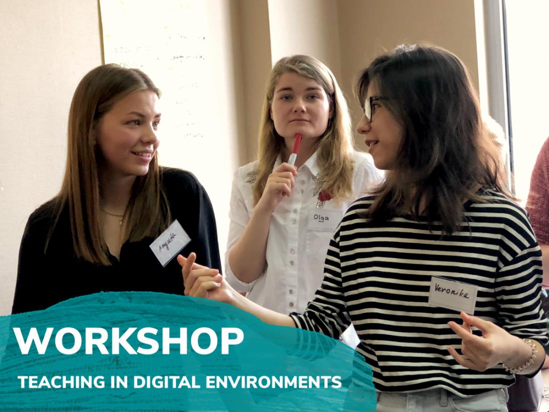 Цифровая образовательная среда: серия научно-методических семинаров