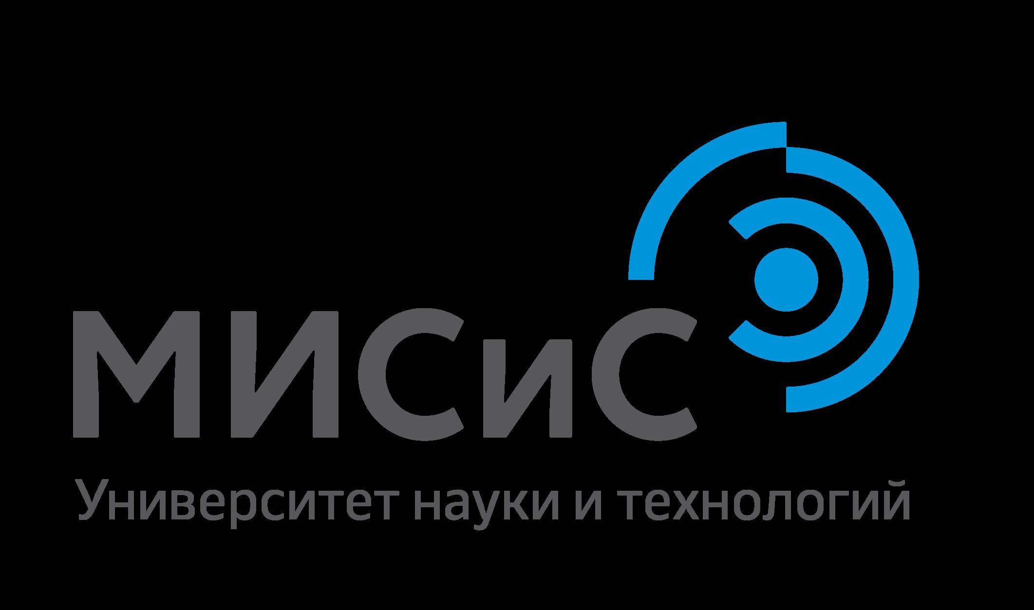 Кафедра ИЯКТ