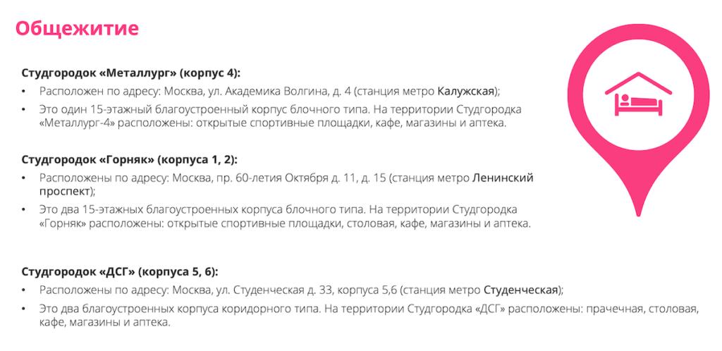 Screenshot 2021-06-15 at 17.00.33