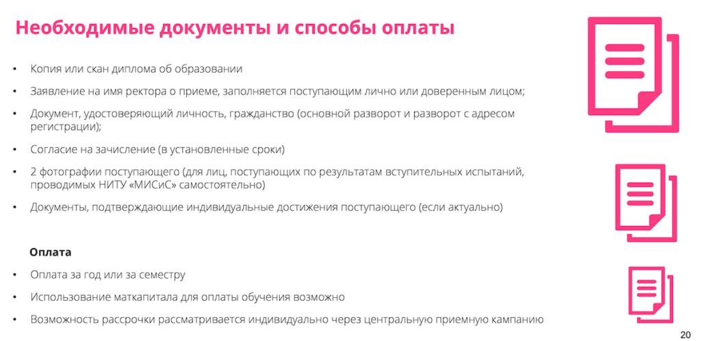 Screenshot 2021-06-15 at 17.00.40